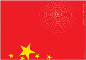 230_EarthquakeChina08