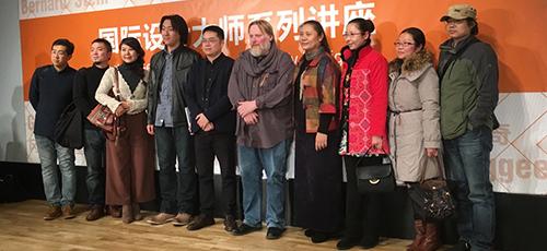 PAPDE_Beijing_11.2015