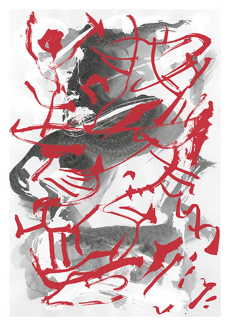 334_Calligraphy©FN