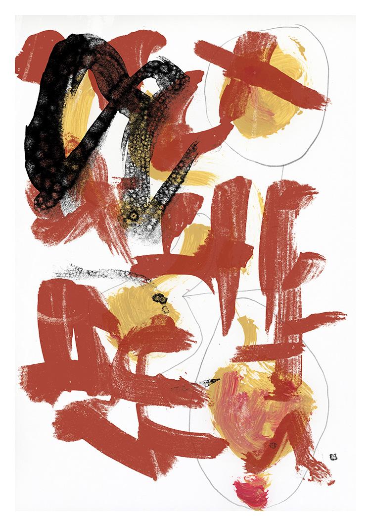 442_Calligraphy©FN